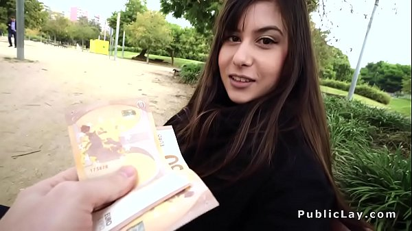 Money Anal